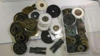 收藏歷代古錢幣欣賞