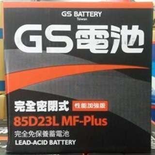 (請先詢價) 統力 GS 85D23L 85D23R MF-Plus 免加水電池