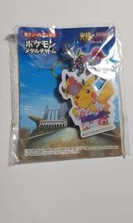 Authentic Pokemom Pikachu Nintendo Gamefreak Keychain