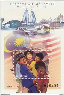 Malaysia Unity SG MS1095 Mint