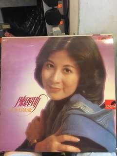 陳麗斯 一生享有真愛 黑膠唱片