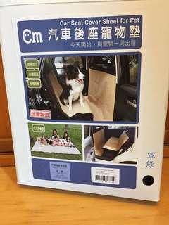 🚚 寵物汽車坐墊