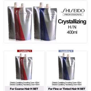 Shiseido rebonding cream