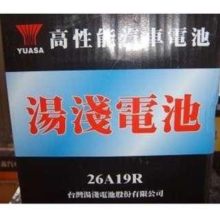 (請先詢價) 湯淺 YUASA 26A19R 12N24-4 加水式電池