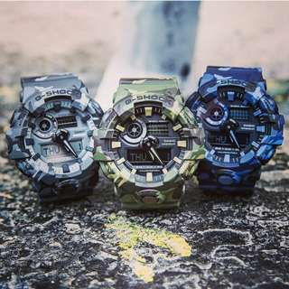 CASIO CAMO G-SHOCK
