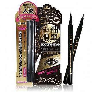 Black Eyeliner(pre-order)