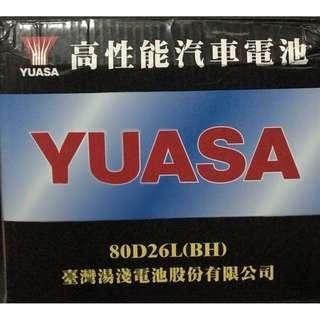 (請先詢價) 湯淺 YUASA 80D26L 80D26R 加水式電池