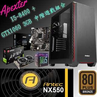 Intel I5-8400 + GTX 1060 3GB 中階遊戲組合