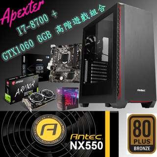 Intel I7-8700 + GTX 1060 6GB 高階遊戲組合
