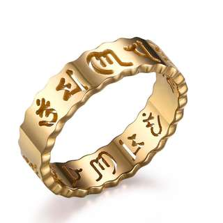 Mealguet Jewelry Stainless Steel Gold Plated Hollow Om Mani Padme Hum Buddha Symbol Mantra Ring Bands for Women, Size 8