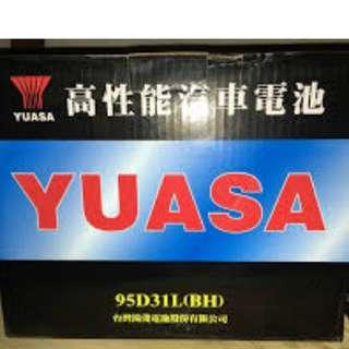 (請先詢價) 湯淺 YUASA 95D31L 95D31R 加水式電池