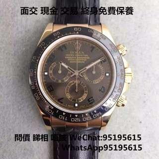 勞力士 Rolex Daytona 116515LN 116515 黑陶瓷圈 防水 藍寶石 朱古力面