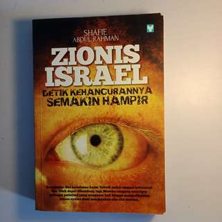 Zionis Israel