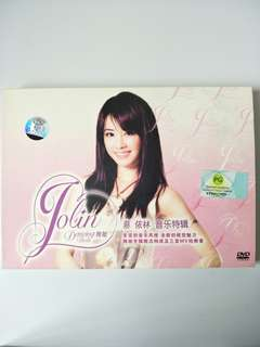 Jolin Dancing Diva DVD