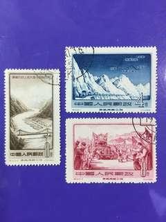 S14 1956 China Used Stamp Set