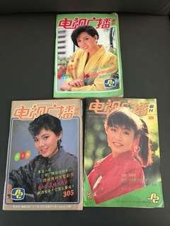 Sbc magazines