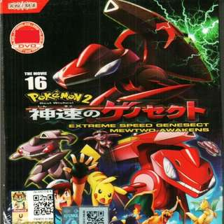 Pokemon Best Wishes 2 The Movie 16 Extreme Speed Genesect Mewtwo Awakens Anime DVD