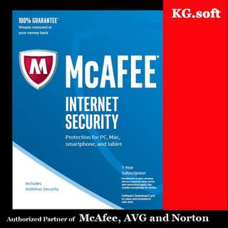 🔥McAfee Internet Security latest 2018 for 1/3/5/10/unlimited devices for 1-year🔥