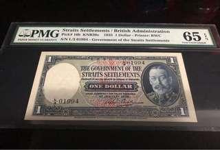1935 Straits Settlement $1 Banknote