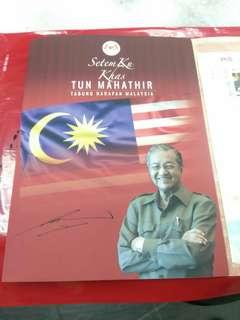 Setem Ulang tahun ke  93 Tun Dr.Mahathir Mohammad