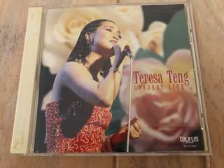鄧丽君 Teresa Teng CD