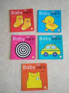 Baby Picture Books