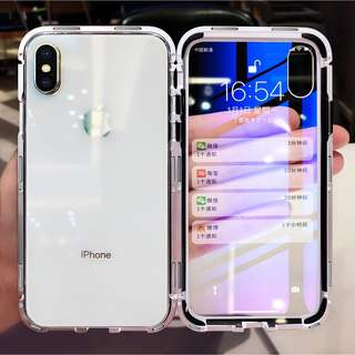 PRE-ORDER IPHONE X MAGNETIC CASE