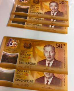 CIA 50 Singapore Brunei Commemorative Note (last few pieces) ❤️