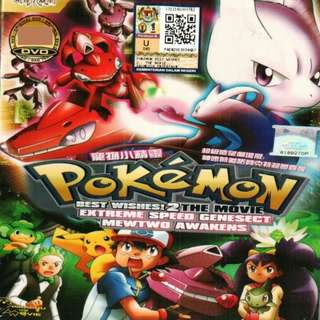 Pokemon Best Wishes 2 The Movie Extreme Speed Genesect Mewtwo Awakens Anime DVD