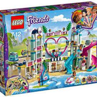 Lego Friends Heartlake Toys Games Carousell Singapore