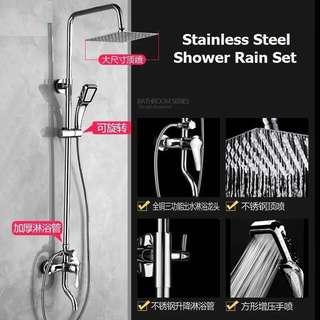 Stainless Steel Shower Rain Set