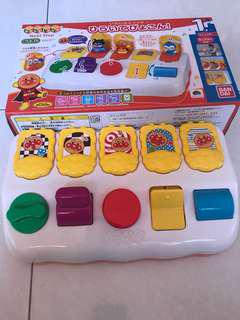 Anpanman push, twist and roll toy