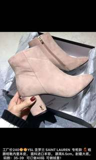 LOULOU 95 ZIPPED ANKLE BOOT IN PINK SUEDE(PREORDER)