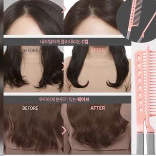 [PO] Apieu Magic Brush