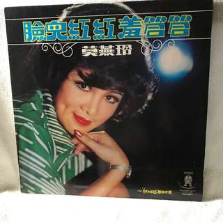 "Chinese Songs 12"" LP Record - Please refer to the record covers."