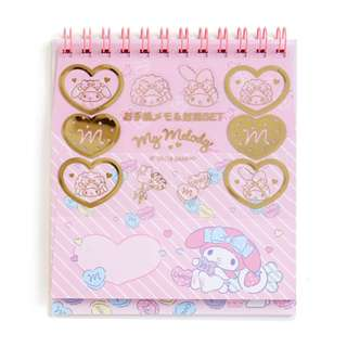 Japan Sanrio My Melody Cutting Letter Memo & Mini Envelope Set
