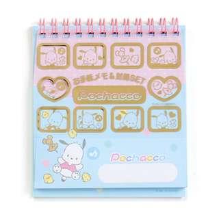 Japan Sanrio Pochacco Cutting Letter Memo & Mini Envelope Set