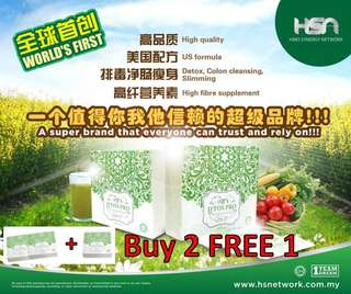HSN D'TOX PRO - Mixed Vegetables Powder Drink ( BUY 2 FREE1 ) Limited Period