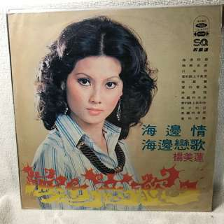 "Chinese Songs 12"" LP Record - Pl refer to the record covers."