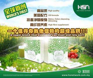 D'tox Healthy Slimming Product