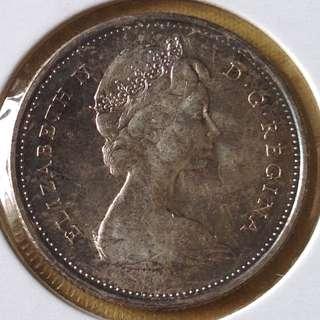 1967 Canada 25 cents (silver)