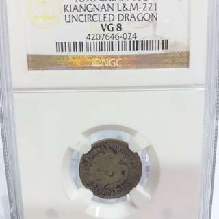 China 1898 Kiangnan Dragon 10 Cents Silver Coin NGC VG 8