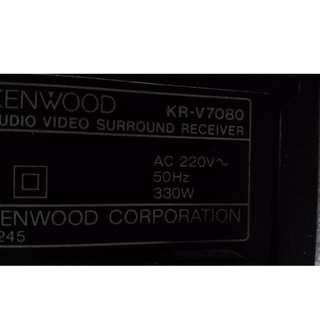Kenwood KR-V7080 AV Receiver Amplifier For Sale