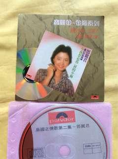 鄧丽君 CD (没有盒子 没有歌词 銀圈版