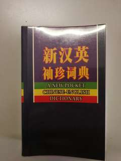 New pocket Chinese English Dictionary