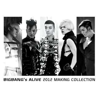 <韓版> BIGBANG Big Bang's Alive 2012 Making Collection (3DVD + Photobook )(Korea Version)