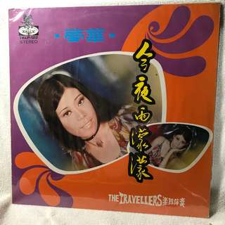 Chinese Songs 12' LP Record - Pl Refer to the record covers.