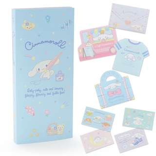 Japan Sanrio Cinnamoroll 5 types of Letters Memo