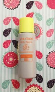 Shiseido 2in1 (sunblock and bb cream)