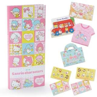 Japan Sanrio Sanrio Characters 5 types of Letters Memo